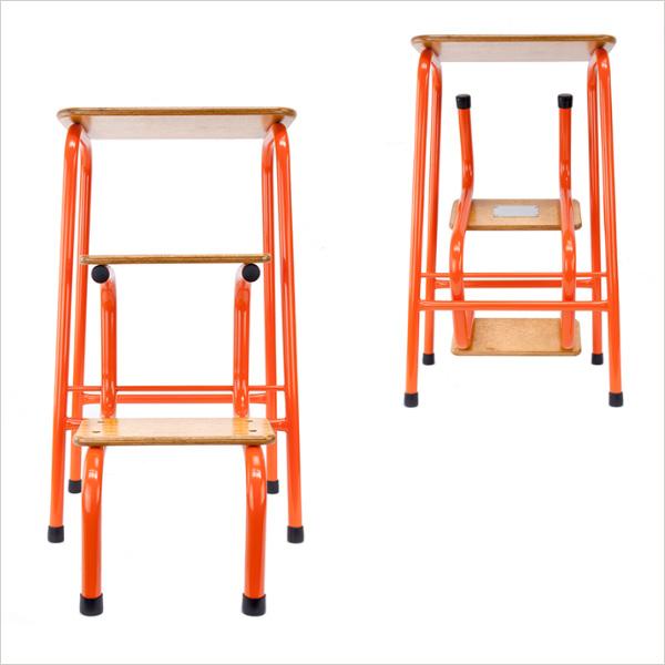 Hornsey stool in orange